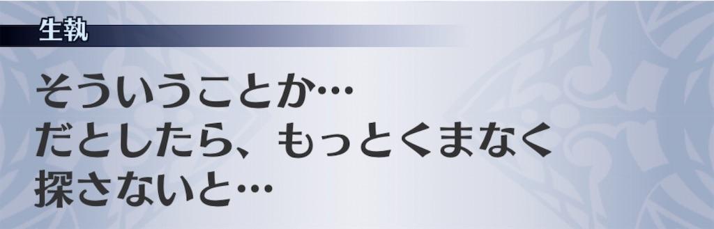 f:id:seisyuu:20200901163040j:plain