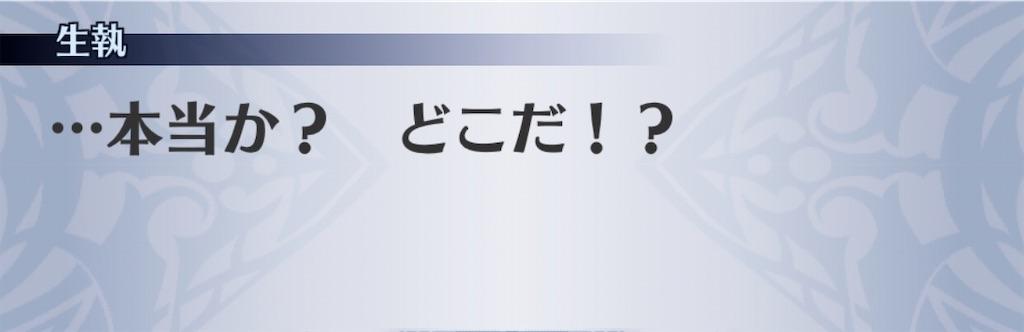 f:id:seisyuu:20200901163730j:plain