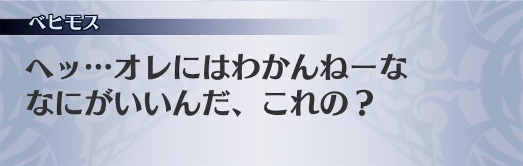 f:id:seisyuu:20200901175822j:plain