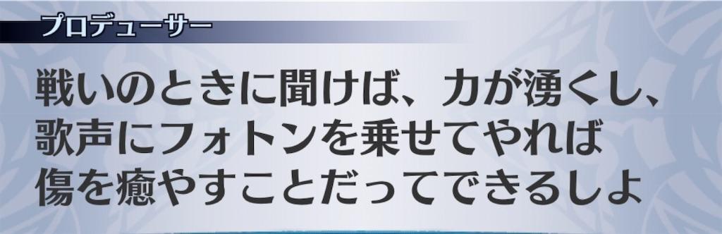f:id:seisyuu:20200901175832j:plain