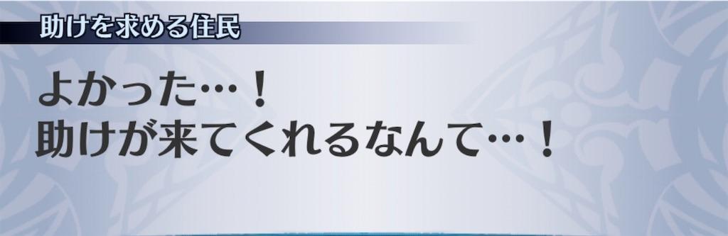 f:id:seisyuu:20200901180007j:plain
