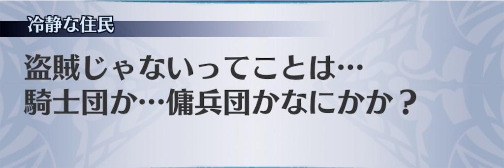 f:id:seisyuu:20200901180011j:plain