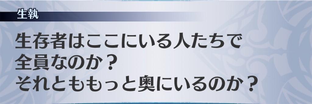 f:id:seisyuu:20200901180035j:plain
