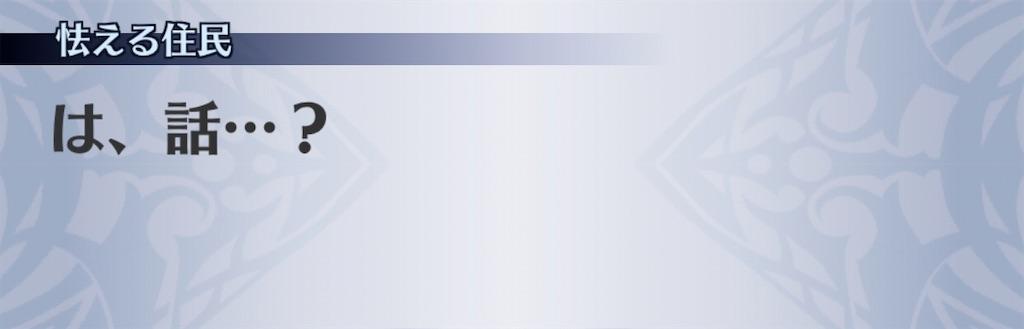 f:id:seisyuu:20200901180305j:plain