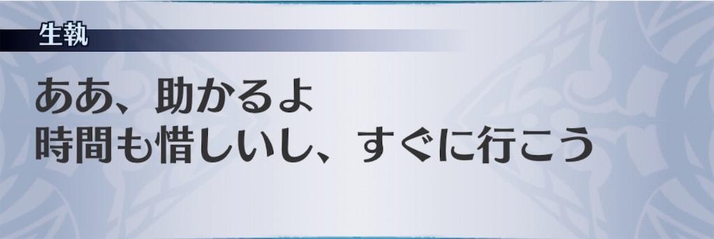 f:id:seisyuu:20200901185541j:plain