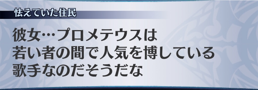 f:id:seisyuu:20200902181422j:plain