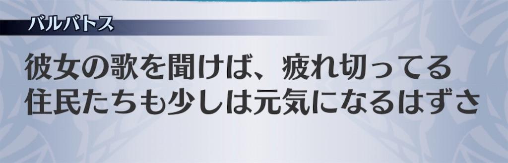 f:id:seisyuu:20200902181834j:plain