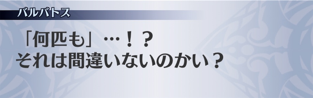 f:id:seisyuu:20200902184101j:plain