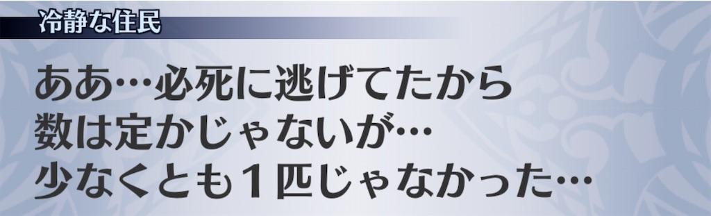 f:id:seisyuu:20200902184211j:plain