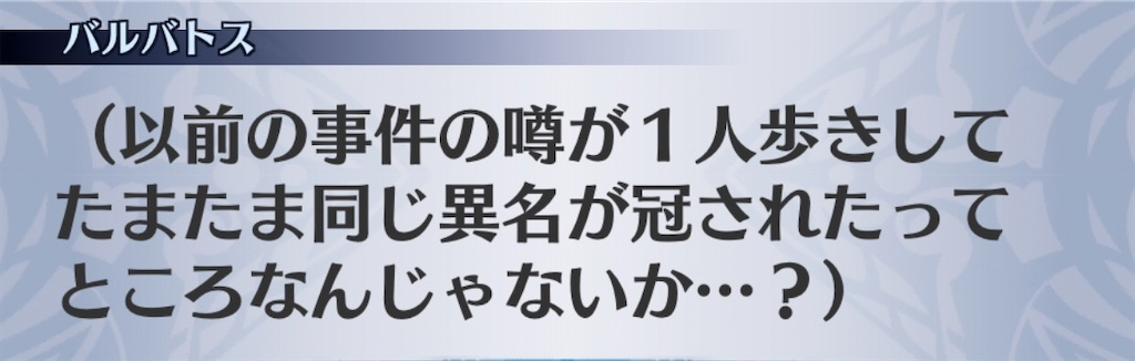 f:id:seisyuu:20200902184337j:plain