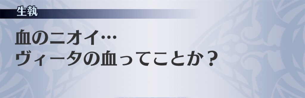 f:id:seisyuu:20200902184619j:plain