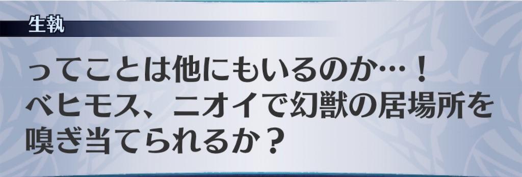 f:id:seisyuu:20200902184755j:plain