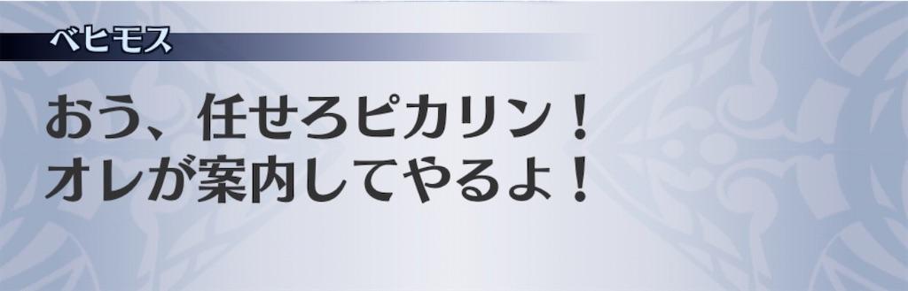 f:id:seisyuu:20200902184759j:plain