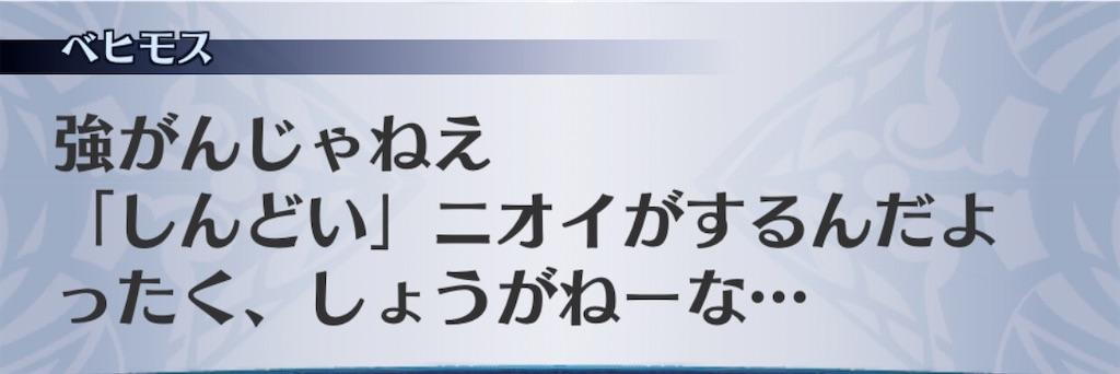 f:id:seisyuu:20200902185242j:plain