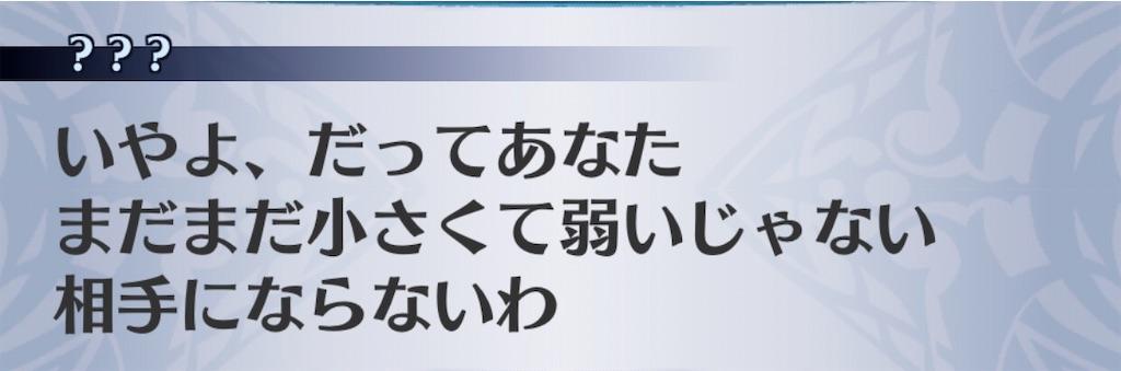 f:id:seisyuu:20200902185437j:plain