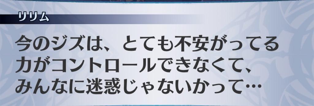 f:id:seisyuu:20200902185911j:plain