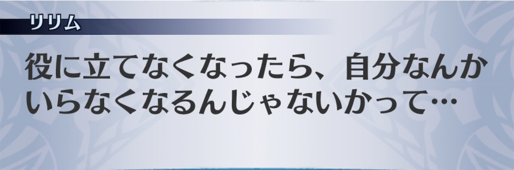 f:id:seisyuu:20200902185917j:plain