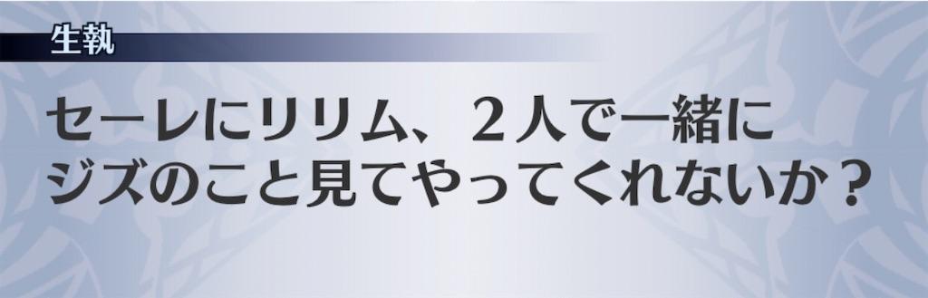 f:id:seisyuu:20200902185931j:plain