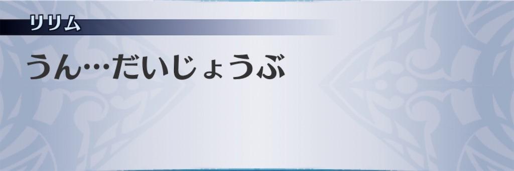 f:id:seisyuu:20200902185943j:plain