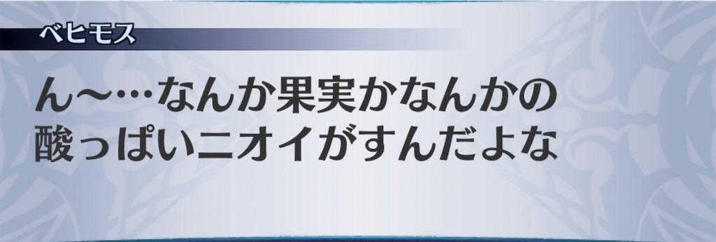 f:id:seisyuu:20200903095506j:plain