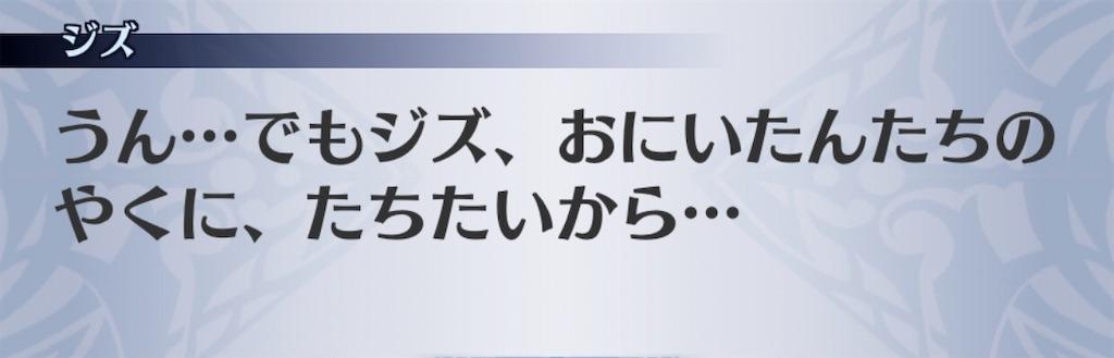 f:id:seisyuu:20200903101931j:plain