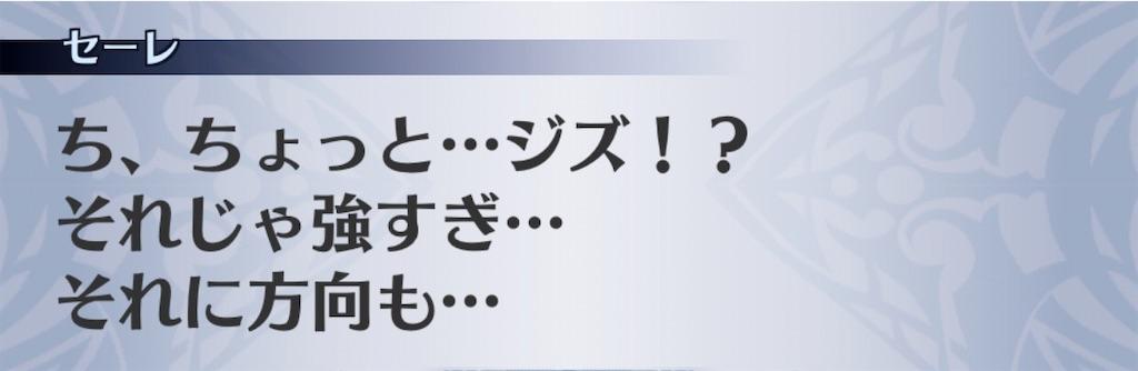 f:id:seisyuu:20200903102040j:plain