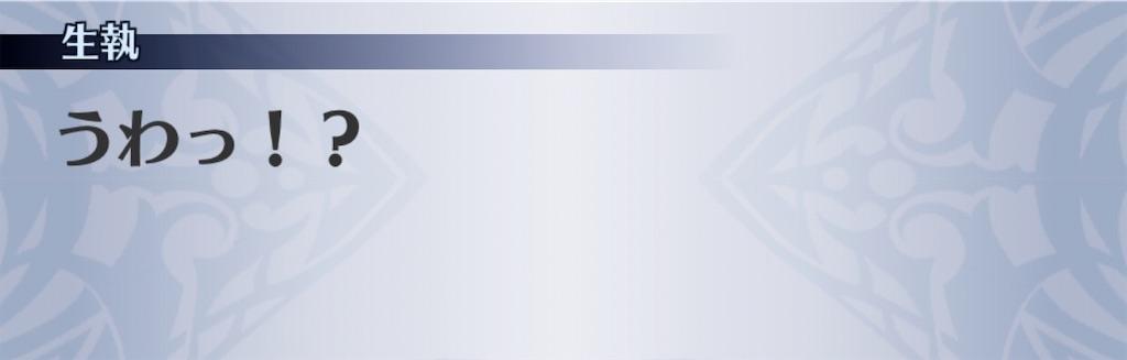 f:id:seisyuu:20200903102227j:plain