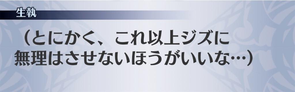 f:id:seisyuu:20200903102442j:plain