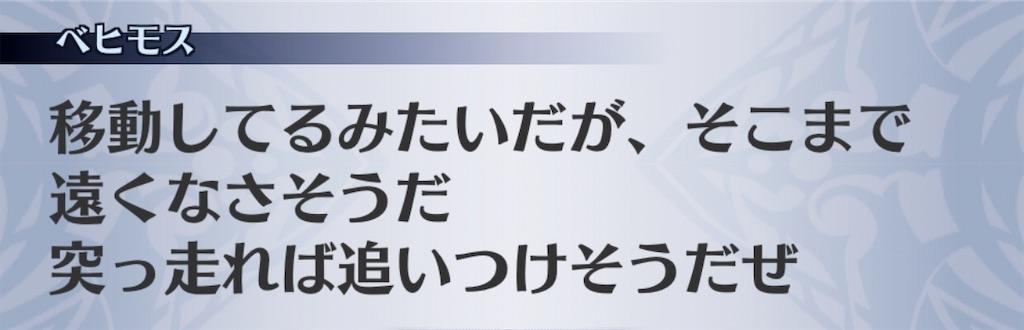 f:id:seisyuu:20200903102756j:plain