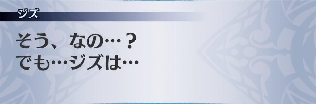 f:id:seisyuu:20200903102806j:plain