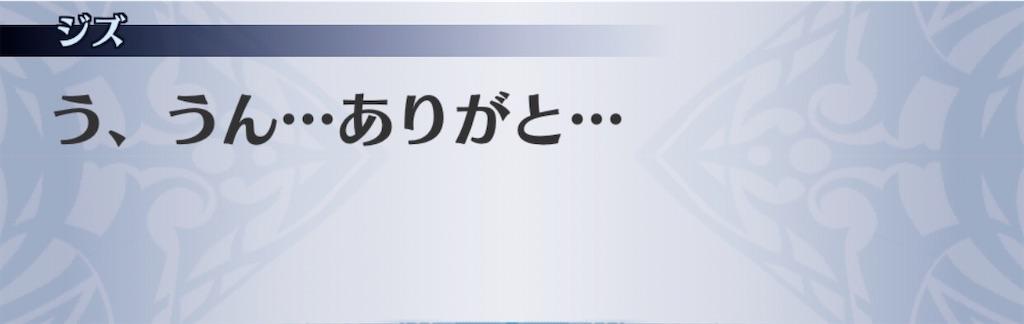 f:id:seisyuu:20200903102822j:plain