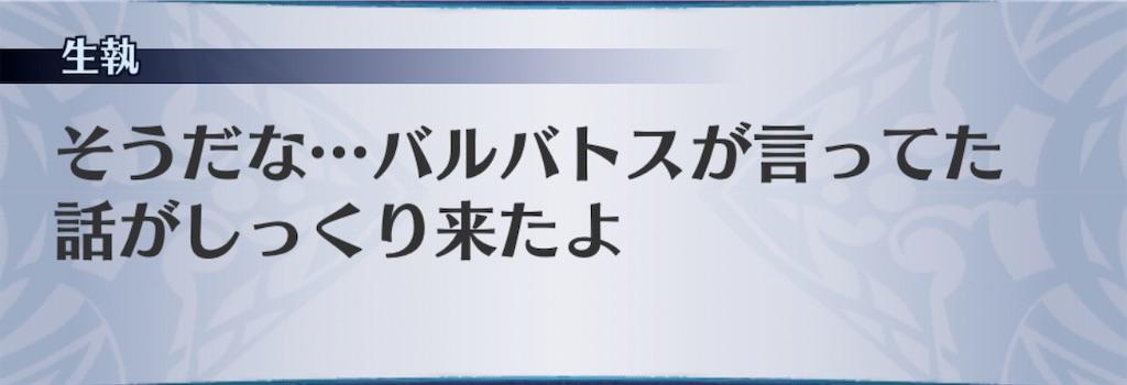 f:id:seisyuu:20200904145603j:plain
