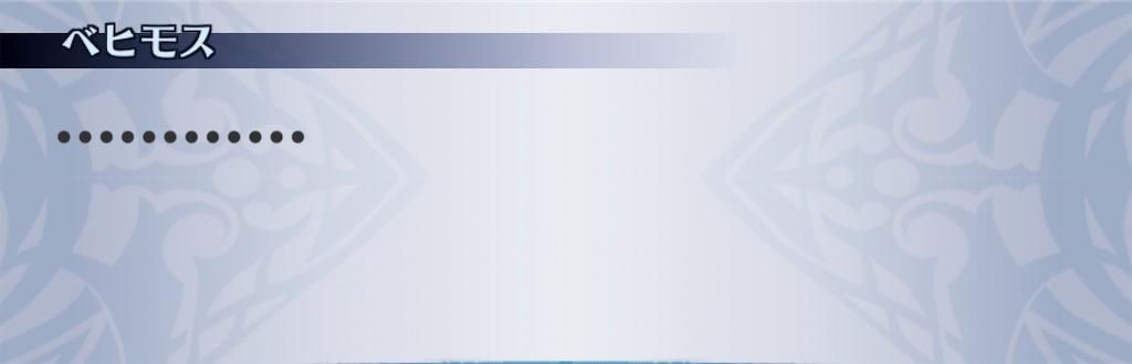 f:id:seisyuu:20200904160233j:plain