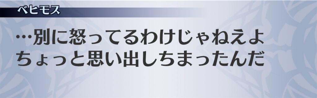 f:id:seisyuu:20200904160351j:plain