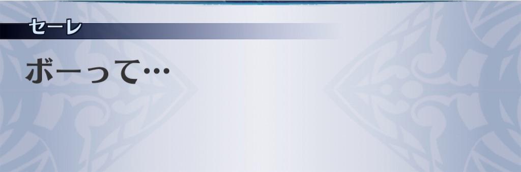 f:id:seisyuu:20200904160402j:plain
