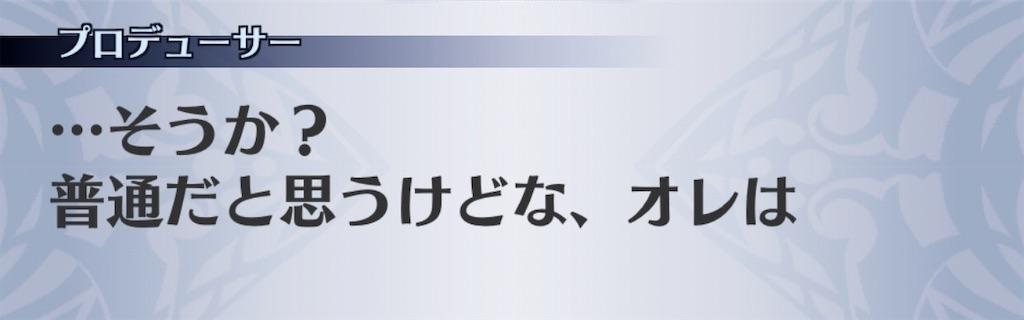 f:id:seisyuu:20200904163357j:plain