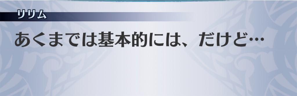 f:id:seisyuu:20200904163739j:plain
