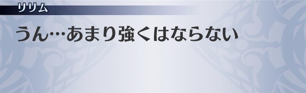 f:id:seisyuu:20200904163859j:plain