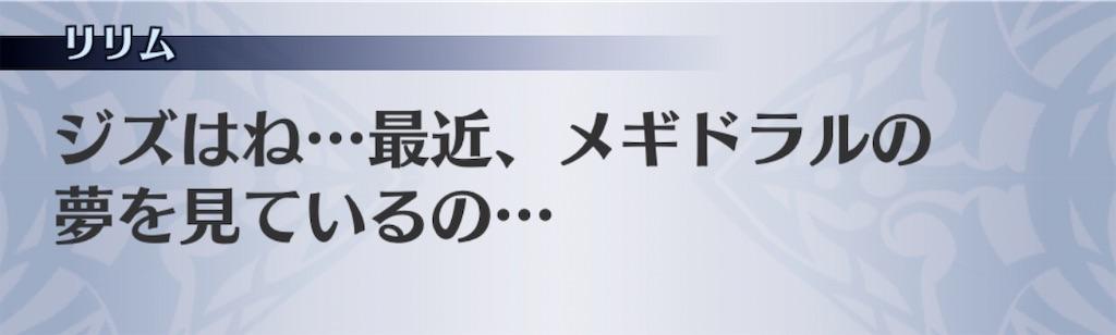 f:id:seisyuu:20200904164036j:plain