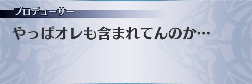f:id:seisyuu:20200904164927j:plain