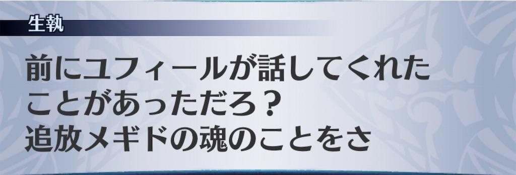 f:id:seisyuu:20200905203521j:plain