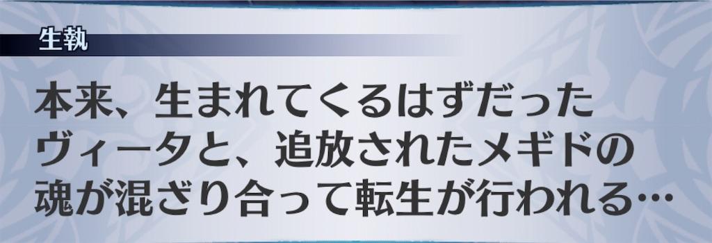 f:id:seisyuu:20200905203535j:plain