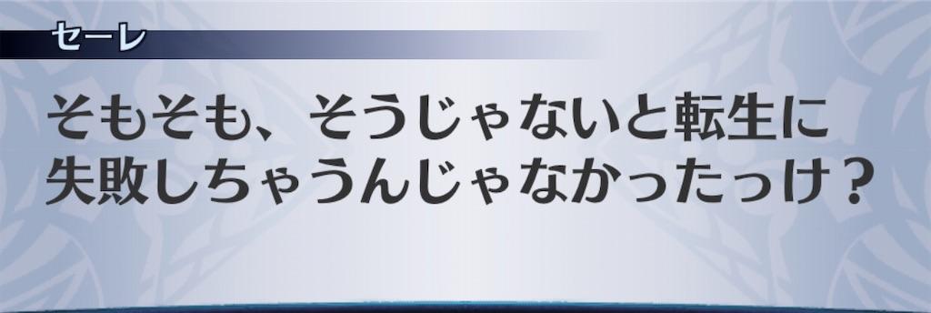 f:id:seisyuu:20200905203548j:plain
