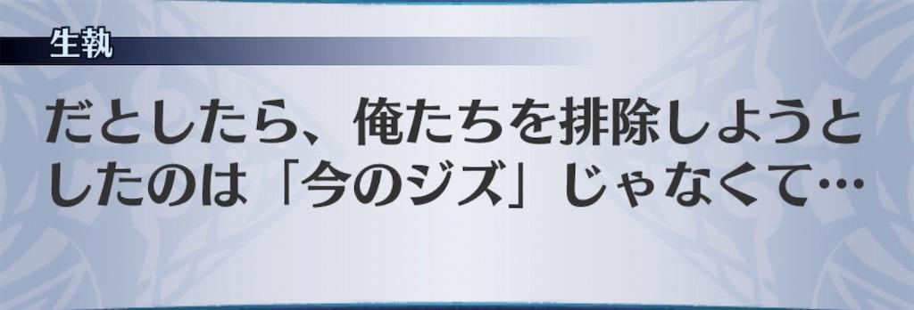 f:id:seisyuu:20200905203847j:plain