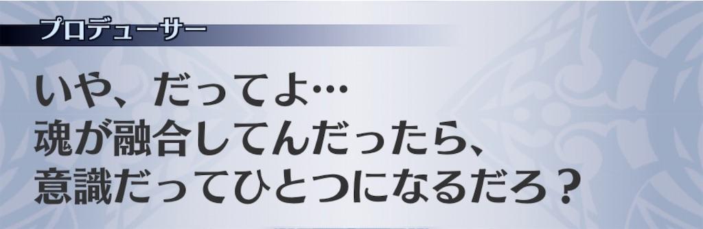 f:id:seisyuu:20200905204014j:plain