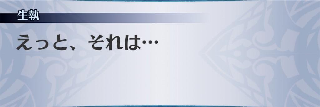 f:id:seisyuu:20200905204216j:plain