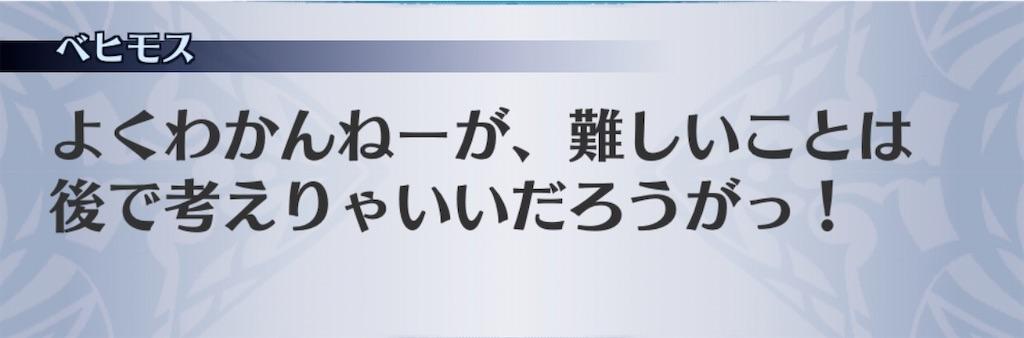 f:id:seisyuu:20200905204224j:plain