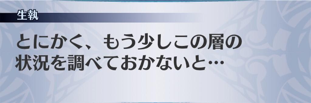 f:id:seisyuu:20200906191319j:plain
