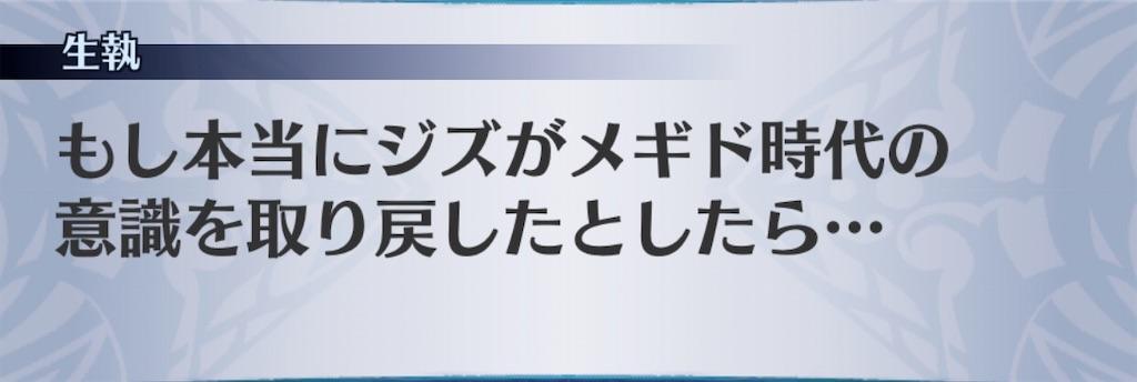 f:id:seisyuu:20200906193010j:plain