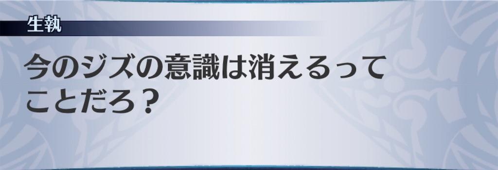 f:id:seisyuu:20200906193014j:plain